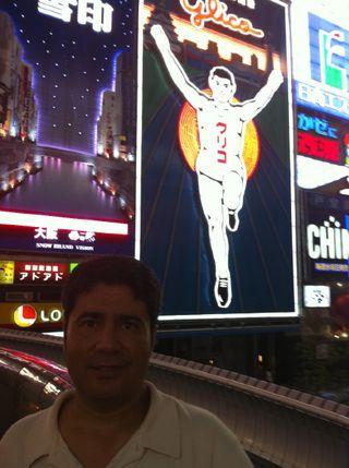 AfAH in Osaka AC 9 2010 066