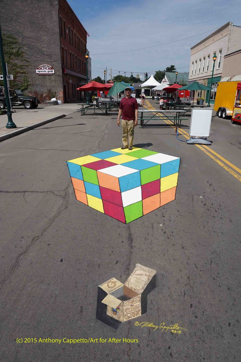 AfAH ACappetto The Cube 3D Street Art 072115 376l