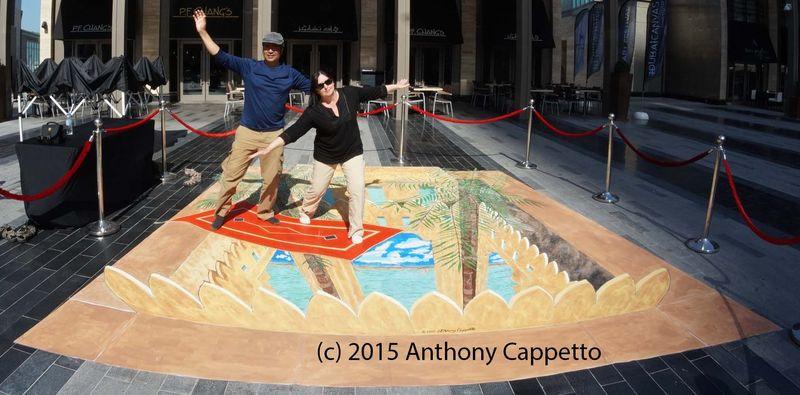AfAH ACappetto Magic Carpet Ride 216 031115